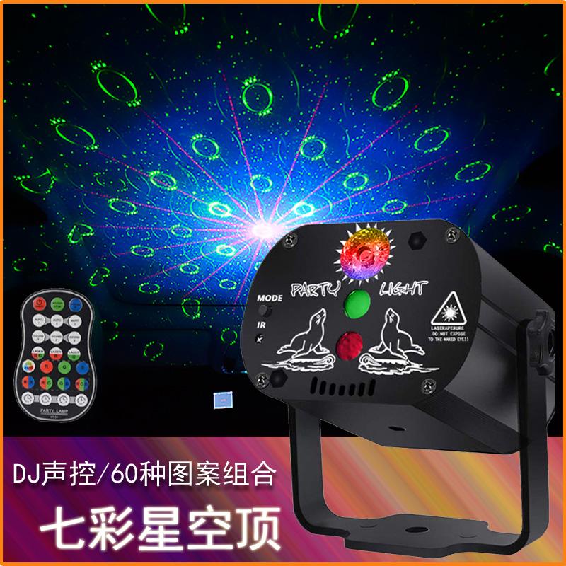 Bar atmosphere laser light disco disco disco KTV flash light party star sky projection light colorful star light