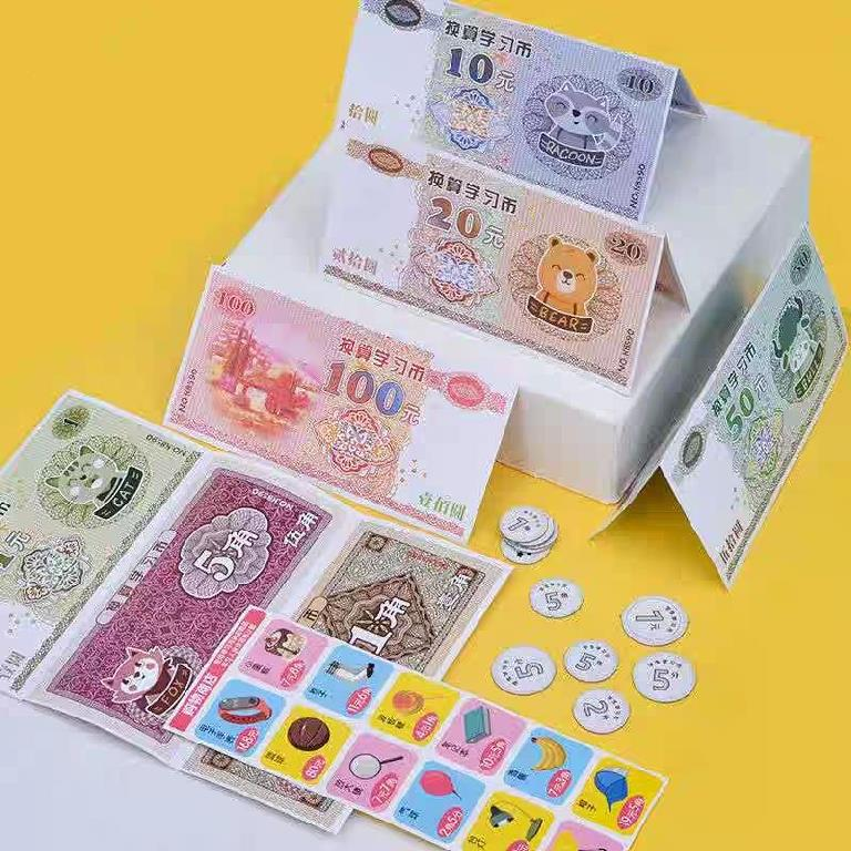 Китайские деньги Артикул 641253677988