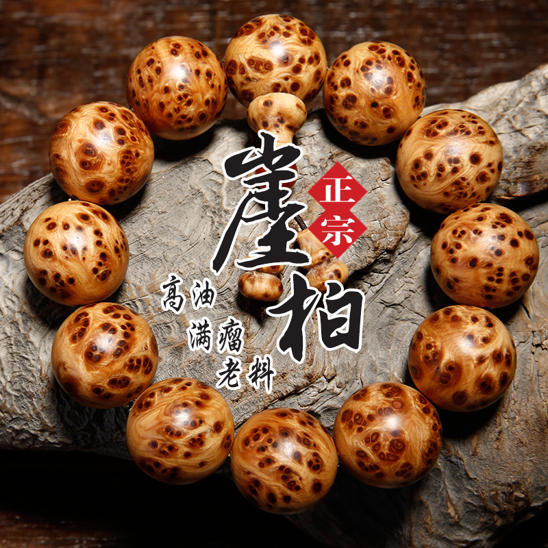 Authentic Taihang cliff cypress hand string full of tumor, freckles eye, old material Yabai 108 Buddhist beads, playing with wooden Bracelet