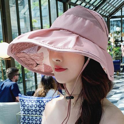 遮阳帽女防晒遮脸空顶大沿韩版太阳帽夏季防紫外线可折叠户外百搭
