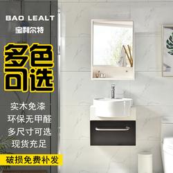 实木免漆现代简约北欧浴室柜组合吊柜洗漱台洗脸盆卫浴洁具小户型