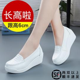真皮松糕鞋女软厚底护士鞋白色高坡跟妈妈鞋韩版百搭单鞋透气舒适