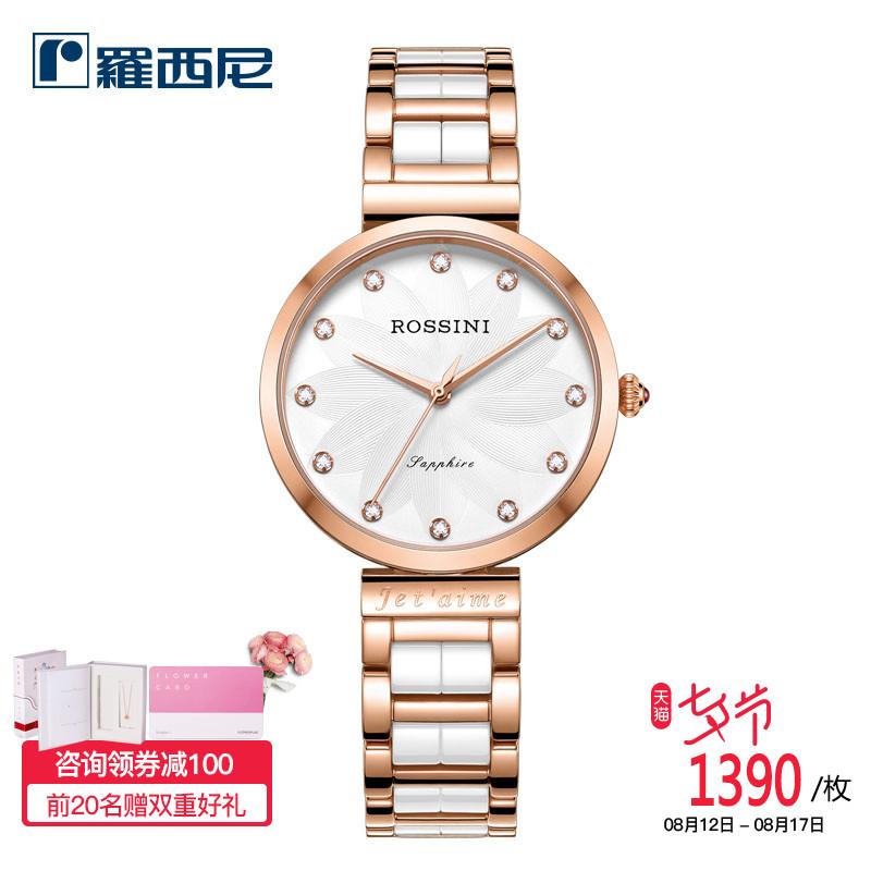 新款罗西尼手表女士时尚潮流陶瓷玫瑰金女表防水精钢石英表618832