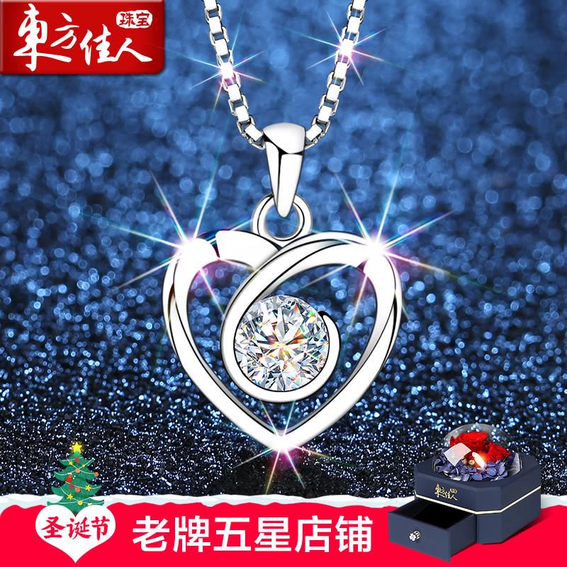 纯银项链女年新款情侣银饰吊坠女士圣诞首饰品生日礼物送女友2020
