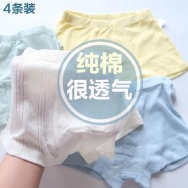 夏季透气儿童内裤平角三角男童女宝宝短裤呼吸棉网眼四角婴儿内裤