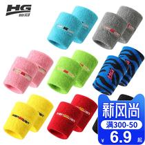运动护腕 手腕护套保暖关节扭伤吸汗擦汗女跑步羽毛球网球男排球