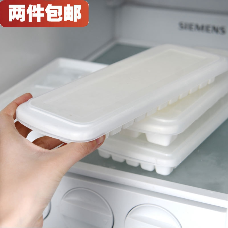 DIY whiskey ice making mould for ice box with plastic cover imported from Japan