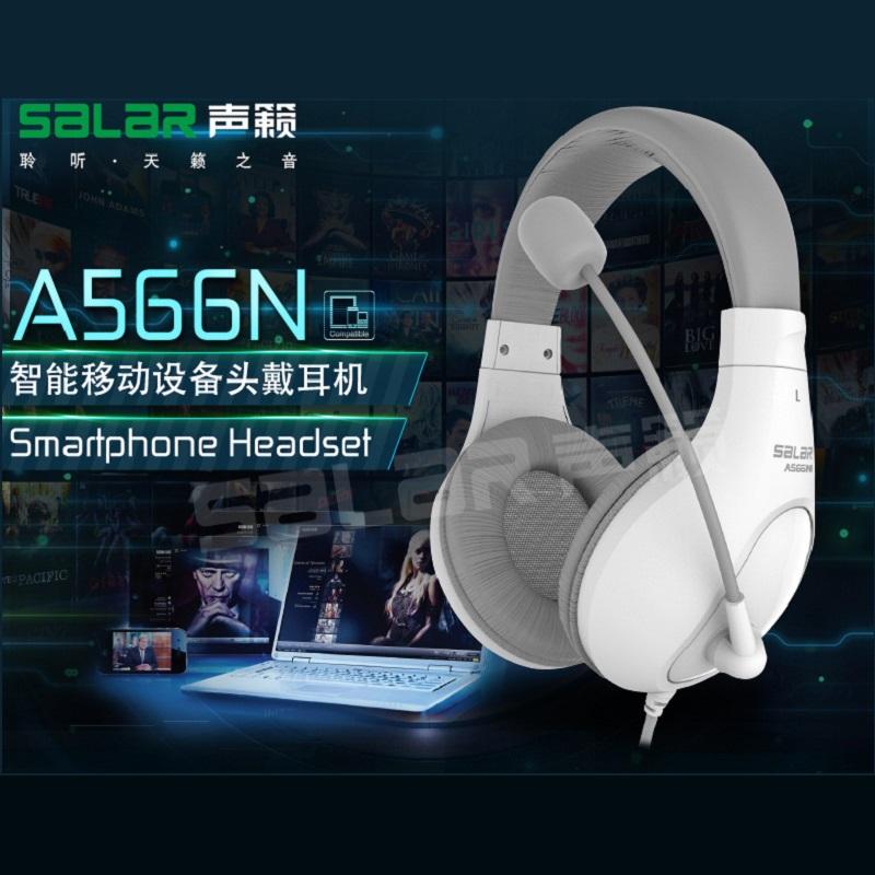 声籁A566N 单孔手机平板耳麦头戴式电脑耳机大耳套 学教耳机 带麦
