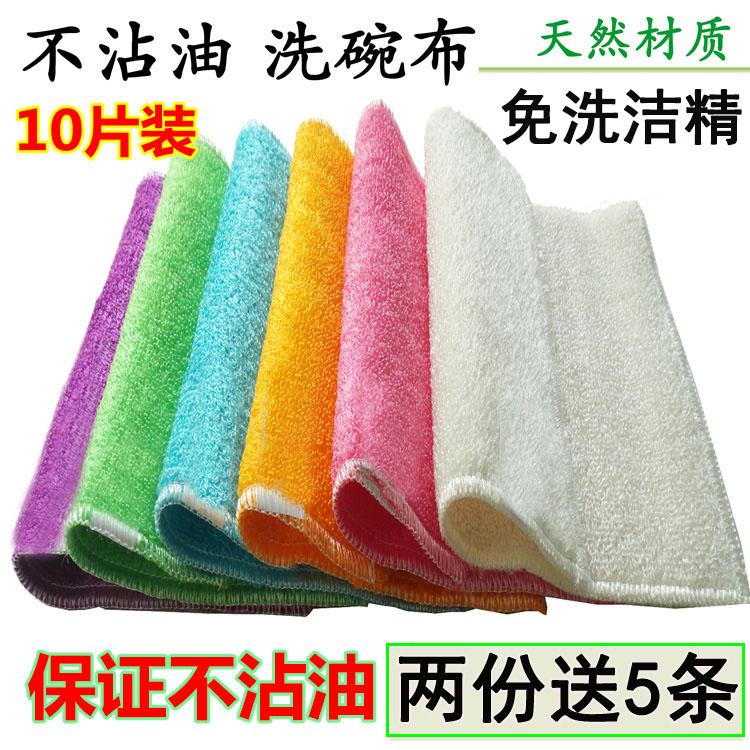 正品竹炭纤维洗碗布不沾油洗碗巾吸水不掉毛双层加厚厨房抹布包邮