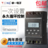 Microcomputer time control switch ZYT16G KG316T 220 automatic time switch Zhuo Yi electronic cycle 25A