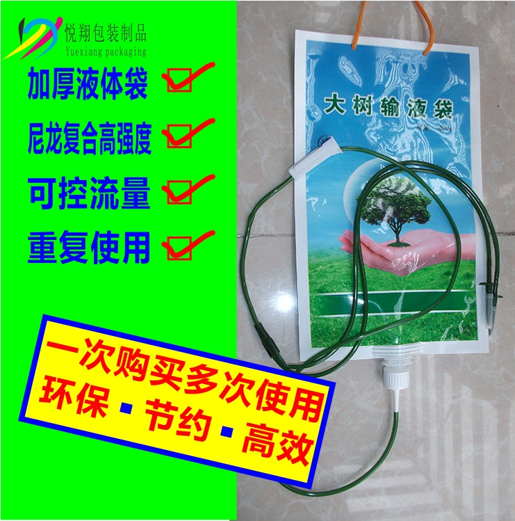 Hanging bag / fruit tree infusion bag / tree infusion bag empty hanging bag / Agaricus artificial planting hanging bag