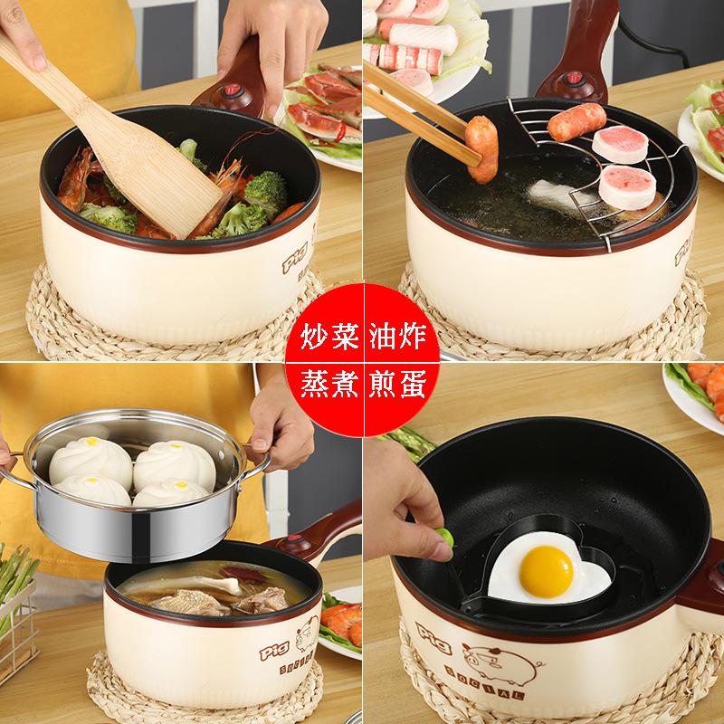 多功能电蒸炒锅家用1-2人3电煮锅五折促销