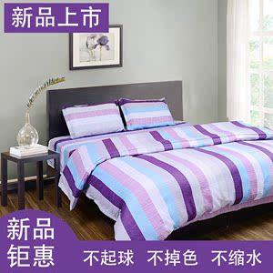 床單冬季單件奧棉雙人學生宿舍床單1.8米厚床單定做床單格子床單