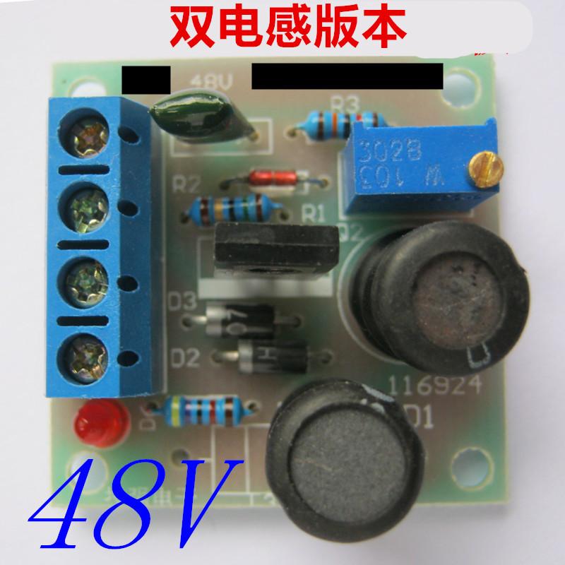 48V электромобиль аккумулятор ремонт устройство , аккумуляторная батарея ремонт устройство , аккумулятор ремонт инструмент , плат комплект