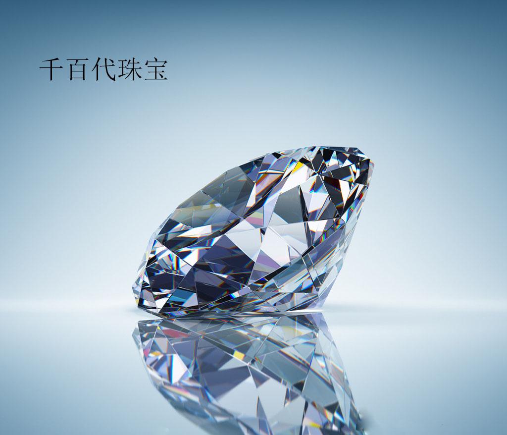原创设计千百代珠宝GIA裸钻40分戒指定制结婚求婚婚戒钻戒女