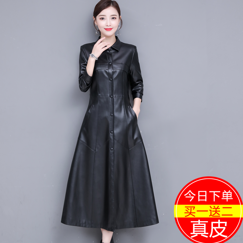 Haining genuine leather clothes womens middle long knee leather windbreaker 2020 spring and autumn leather coat slim skin jacket