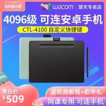 數位板手繪板電腦繪畫板電子手寫板寫字輸入板繪圖板GC610繪王