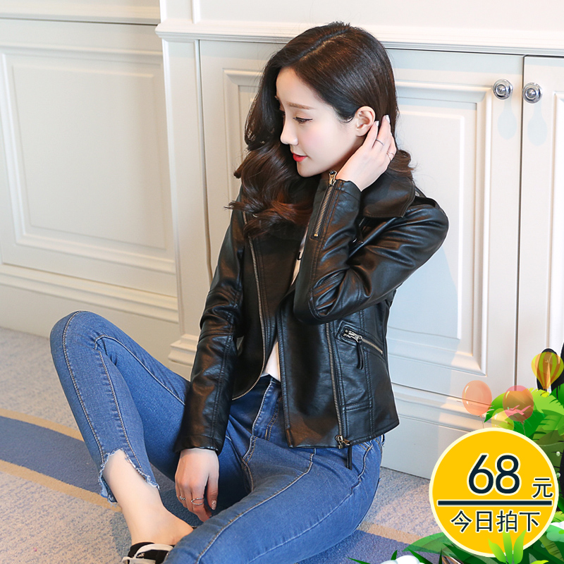 Leather womens coat short fit 2019 spring and autumn Korean version new slim black Pew wash small leather jacket fashion