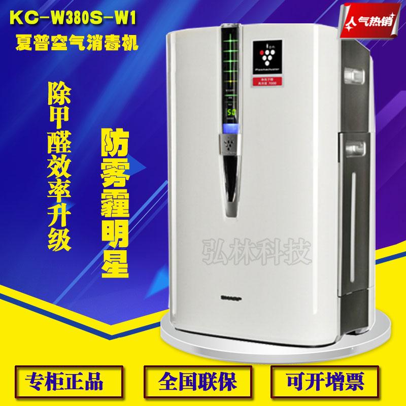 [弘林科技空气净化,氧吧]夏普空气净化器KC-W380S-W1月销量0件仅售1150元
