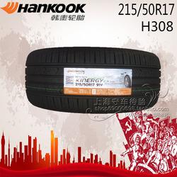 韩泰轮胎215/55R16 H452/K406 适配迈腾雪铁龙帝豪荣威750名爵MG6