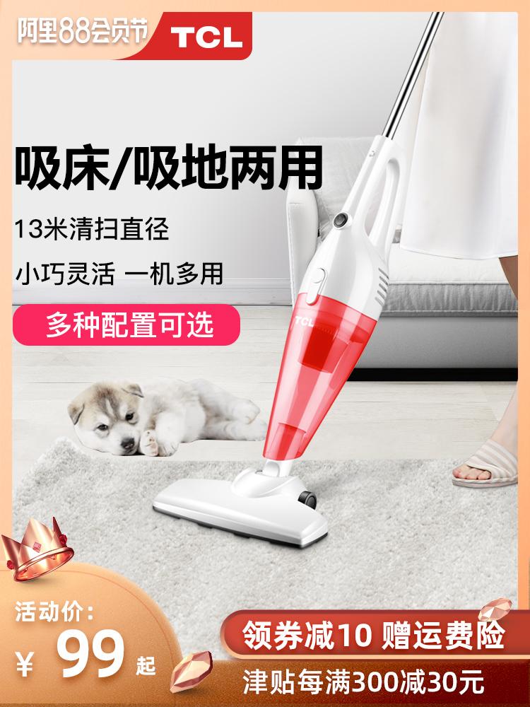 TCL掃除機家庭用大吸力カーペット毛布ソファ小型強力パワーダニ掃除機