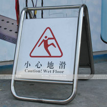 Ming 垧 carefully slip the billboard vertical parking brand stainless steel parking brand A word warning sign prompt sign