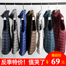 Anti-season warehouse-clearing down waistcoat for men in autumn and winter wear light down jacket, thin jacket, large size, light inside and outside wear vest