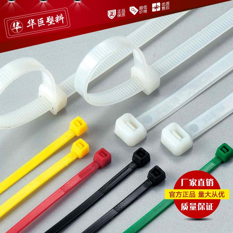 Цветущий огромный пластик поставка нейлон связи фиксированный пластик пакет кабельные стяжки 1 кг