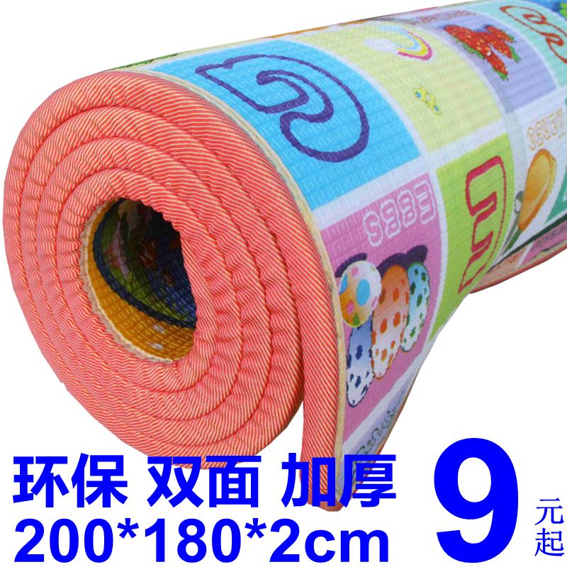 Охрана окружающей среды ребенок ребенок ползать колодка сгущаться ребенок ребенок гостиная 2cm3cm неядовитый подъем подъем подушка негабаритных игра одеяло