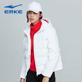 erke鸿星尔克经典系列外套超轻短款运动休闲轻薄连帽女运动羽绒服