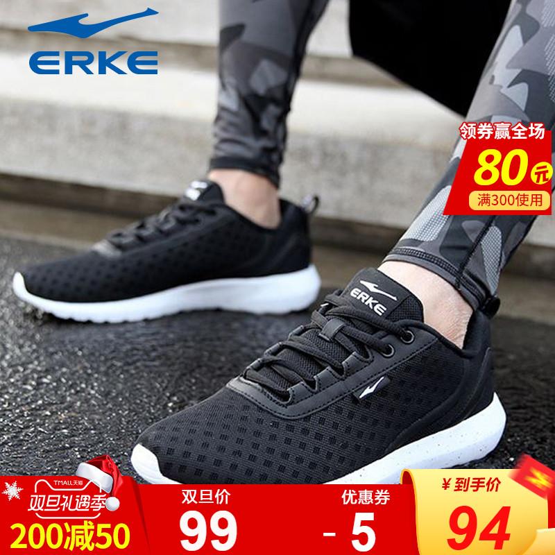 鸿星尔克运动鞋男鞋冬季新品轻便休闲鞋网面鞋子男跑鞋黑色慢跑鞋