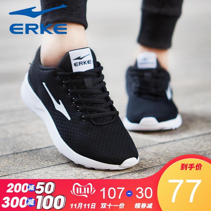 鸿星尔克运动鞋男鞋女鞋子2019秋季新款男士休闲鞋潮秋冬季跑步鞋