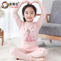 Inboren children thickened warm underwear set pure cotton sweaters Shu velvet in the middle of the girls girl autumn clothes Autumn pants