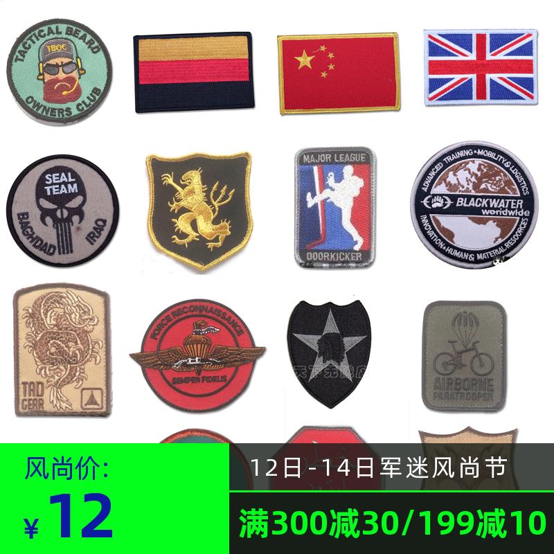 Нашивки и лейблы на одежду Артикул 521301797823