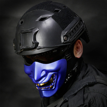 Thief Wzjp Halloween Ball laugh prajna cos devil terror field CS Male grimace half face tactical mask