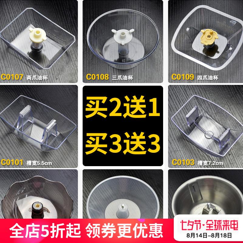 品牌通用老式抽油���C油杯接油盒油���C油碗方形抽油���C配件