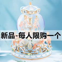 旋转木马音乐盒八音盒水晶球创意生日礼物送女生女友女孩儿童学生