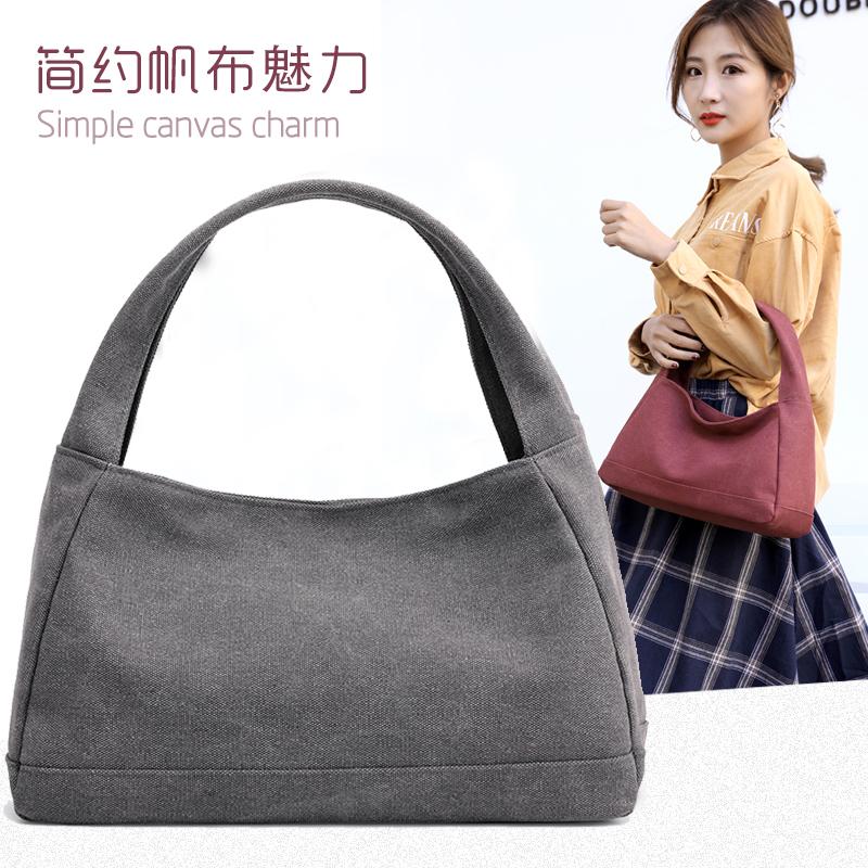 小包包2018新款潮韩版复古帆布包热销8件买三送一