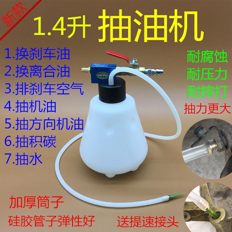 Пневматический тормоза масло заменять машинально система шаг жидкость заменять плюс заметка устройство привлечь тормоза масло добавлять изменение тормоза масло строка пустой