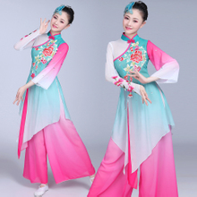 New Classical Dance Fan Dance Umbrella Dance Jiangnan Water Village Jasmine Dance Performance National Stage Costume Long-style Women