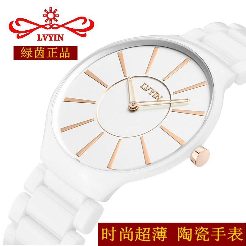 手表 正品超薄白色陶瓷女表�n版防水石英男女士表 水�@情�H手表