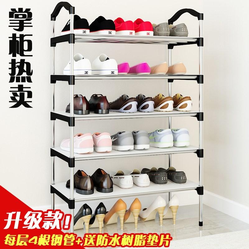 鞋架多层简易家用经济型收纳防尘布鞋柜宿舍女门口小鞋架子省空间