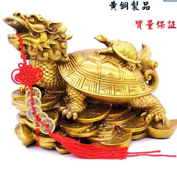 包邮 开光纯铜龙龟 铜龟 八卦兴财摆件母子神兽 家居装饰品 大号