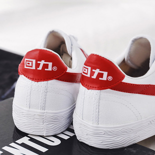 上海回力女鞋正品经典款帆布鞋韩版百搭小白鞋篮球鞋运动休闲板鞋