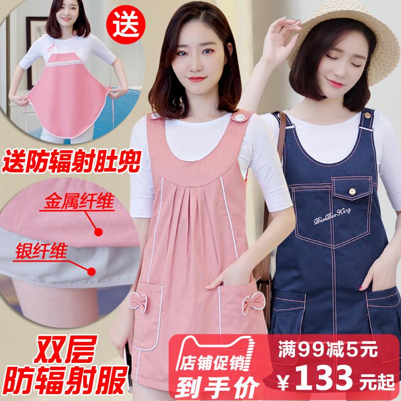 防辐射服正品孕妇防辐射衣服连衣裙