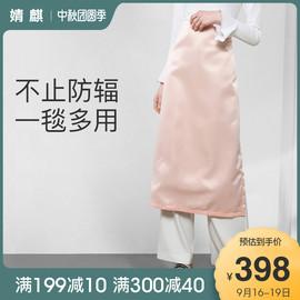 婧麒防辐射服孕妇装正品盖毯怀孕衣服女肚兜放射服上班族电脑毯子
