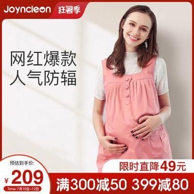 婧麒正品放辐射夏季怀孕期防辐射服