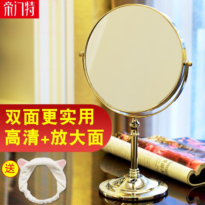 帝门特台式化妆镜欧式双面梳妆镜大号学生宿舍美妆网红桌面镜子女