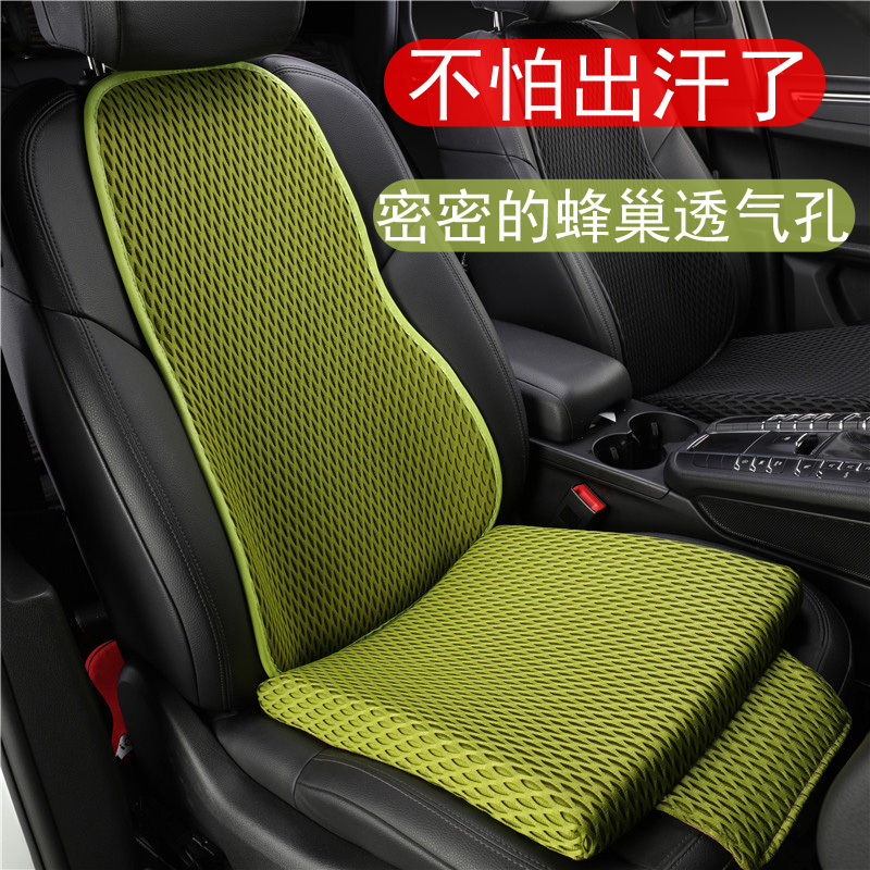 WRC汽车通风坐垫夏季天冰丝凉垫单片制冷凉席硅胶记忆棉透气座垫
