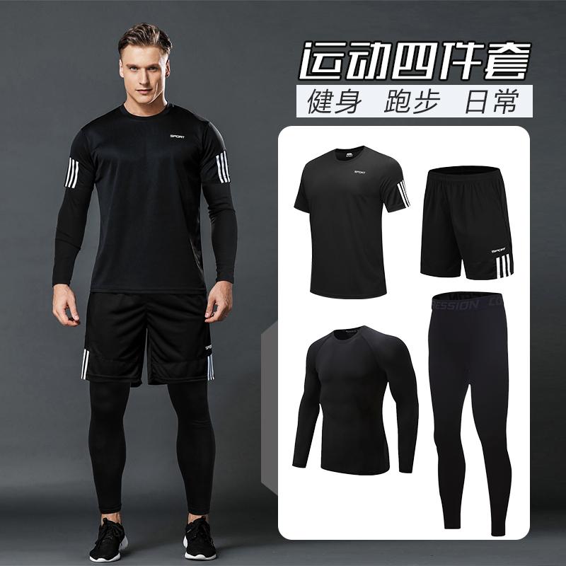 健身衣服男套装运动速干紧身衣训练服夜晨跑步篮球装备秋冬健身房图片